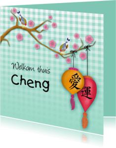 Geboortekaartjes - Adoptiekaartje from China