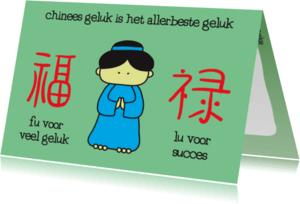 Coachingskaarten - Coaching Chinees Geluk