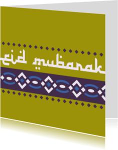 Religie kaarten - Eid mubarak moebarak 2