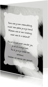 Gedichtenkaart Koe Liefde