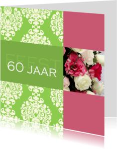 Jubileumkaarten - Jubileumkaart 60  jaar Barok