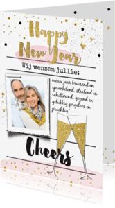 Nieuwjaarskaarten - nieuwjaarskaart - watercolor