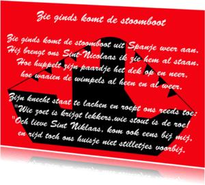 Sinterklaaskaarten - Stoomboot Sinterklaas