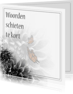 Condoleancekaarten - Woorden schieten te kort